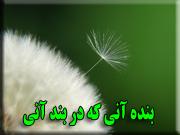 آواتار Aram_577