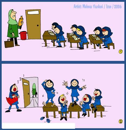 http://www.hamdardi.net/imgup/16901/1260874731_16901_b4bafc2383.jpg