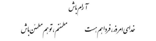 http://www.hamdardi.net/imgup/19427/1327754921_19427_d45af9c8d2.jpg
