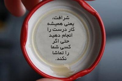 [تصویر: 1349843639_26123_5fe9999cb4.jpg]