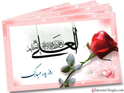http://www.hamdardi.net/imgup/3416/1246786056_3416_fc0c8a37ea.jpg