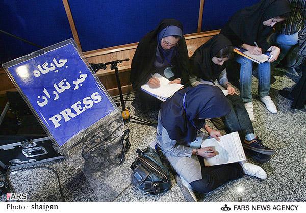 گالری عکس خنده دار ایران